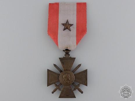 Bronze Cross (with bronze star clasp) Obverse
