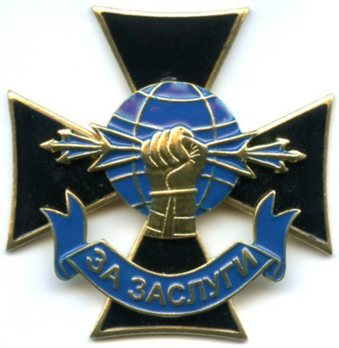 Merit of the Electronic Warfare Troops Cross Decoration Obverse