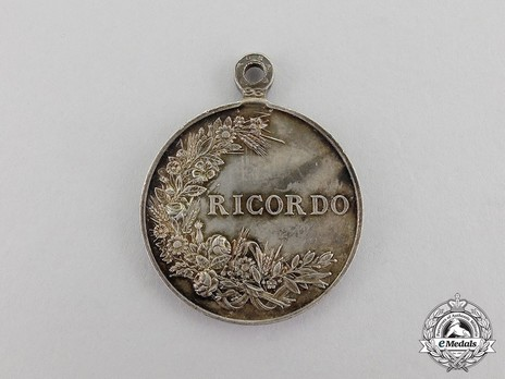 Royal House Remembrance Medal, in Silver Reverse