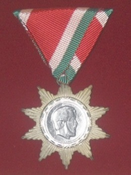 Hungarian Order of Freedom, Silver Medal Obverse