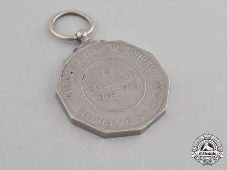 Medal for the 10th Anniversary of the Presidency of Mzee Jomo Kenyatta Reverse