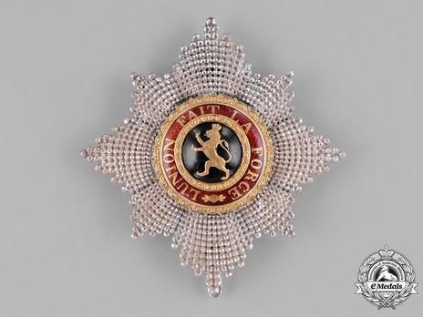 Grand Cross Breast Star (Civil Division, 1832-1951) Obverse