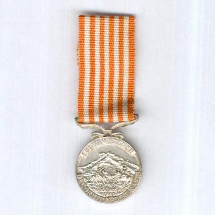 Silvered medal obv s2