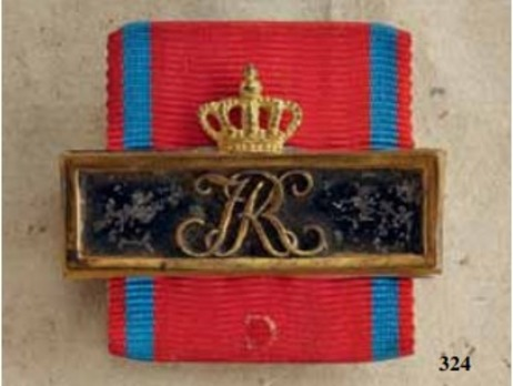 Long Service Decoration, Type III, Gold Bar for 15 Years