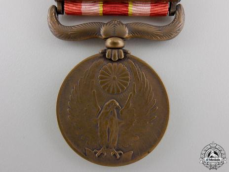 1931-34 China Incident War Medal Obverse
