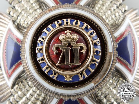 Order of Danilo I (Merit for the Independence), Type III, II Class, Grand Officer Breast Star Obverse Detail