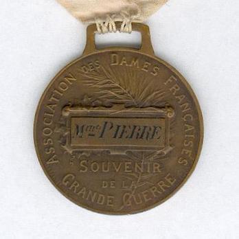 "Bronze Medal (stamped ""TETERGER EDIT"" ""H CUZIN G"") Reverse"