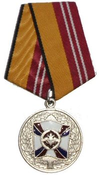 Military Valour II Class Medal Obverse