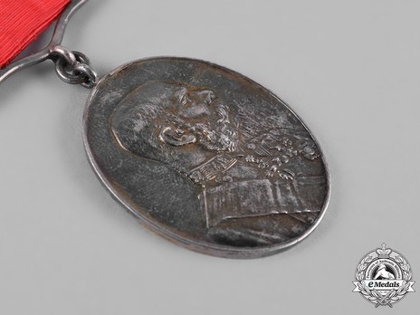 Commemorative Court Officials Medal 1898, Civil Division, Silver (Other Court Officials) Obverse