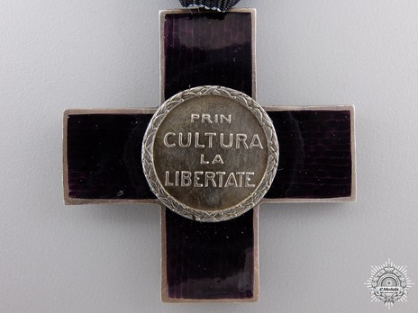 Order of Cultural Merit, Type I, II Class Knight's Cross Reverse