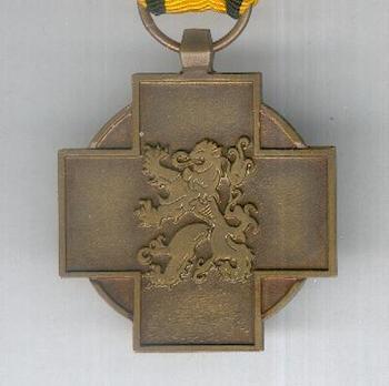 Bronze Cross Obverse