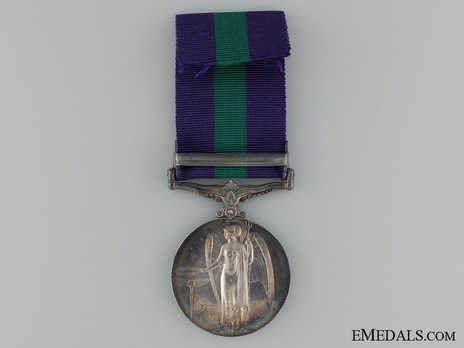 """Silver Medal (with """"S. PERSIA"""" clasp) (1918-1930) Reverse"""