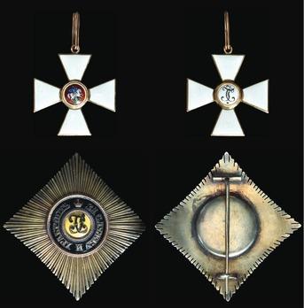 Order of Saint George, II Class Set of Insignia