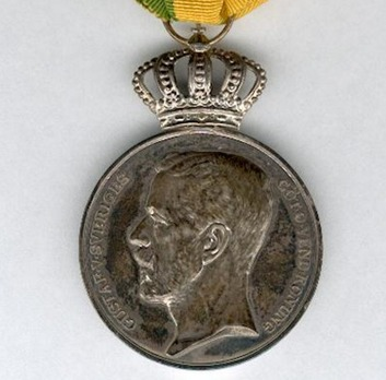 1st Size Silver Medal Obverse