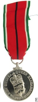Papua New Guinea Independence Medal (1985-2005) Obverse