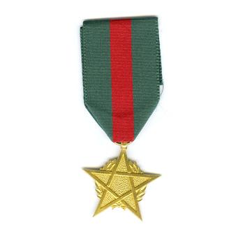 Star of Merit, I Class