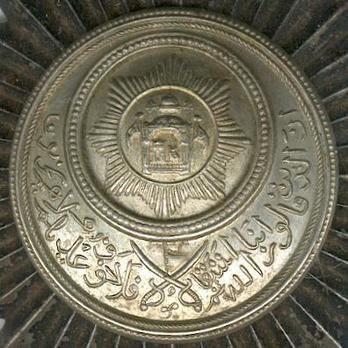 Order of Independence (Nishan-i-Istiqlal), Military Division, II Class Grand Commander Obverse Detail