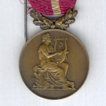 """Bronze Medal (stamped """"J VATINELLE"""") Obverse"""