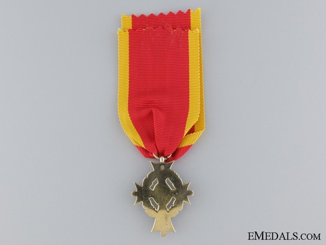 I Class Merit Cross (in silver gilt) Reverse