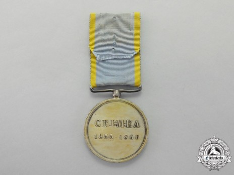Medal for the Crimea Campaign Reverse