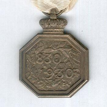 """Commemorative Medal for the 100th Anniversary of National Independence (stamped """"G DEVREESE"""") Reverse"""