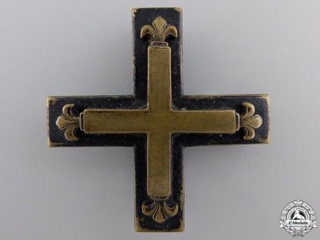 Baltic Cross (pinback) Obverse