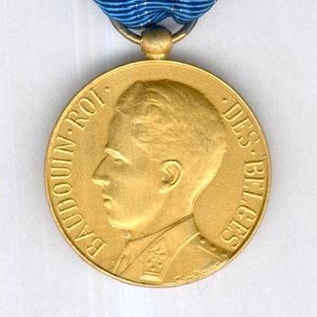 Service Medal, in Gold (1955-1960) Obverse