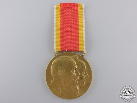 Friedrich Luise Medal Obverse