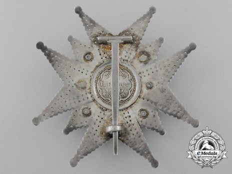 Military Order of St. George, Commander Cross Breast Star Reverse