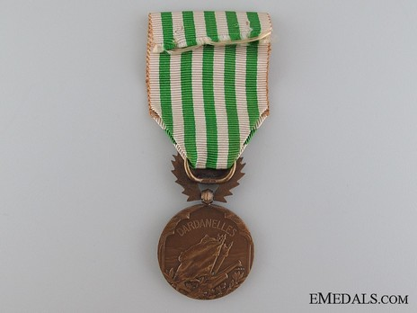 """Bronze Medal (stamped """"GEORGES LEMAIRE"""" """"E M LINDAUER"""") Reverse"""