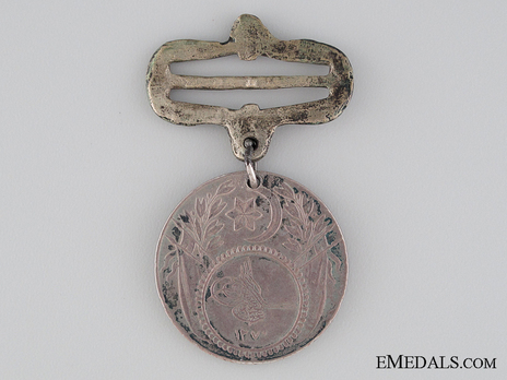 General Service Medal, 1853, in Silver Obverse