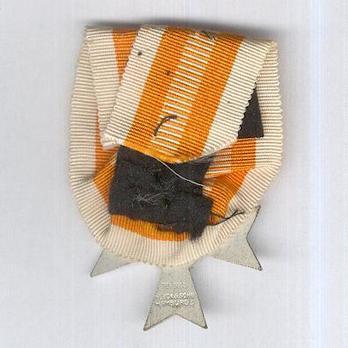 "Somme Cross (stamped ""GES.GESCH"" 1933-1934) Reverse"