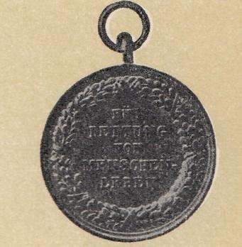 Type I, in Silver Reverse