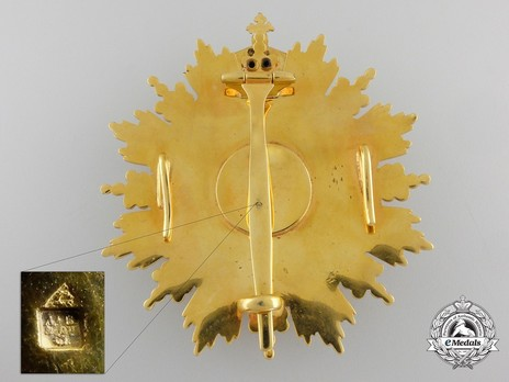 Order of Emperor Menelik II, Grand Cross Breast Star Reverse