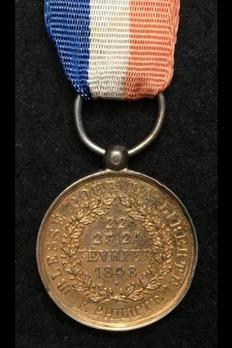 """Wound Medal, Silver Medal (stamped """"GODEL"""" and """"F.PHILIPPE"""") Reverse"""