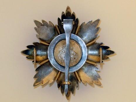 Order of the Brilliant Star of Zanzibar, Type VIII, I Class Breast Star Reverse