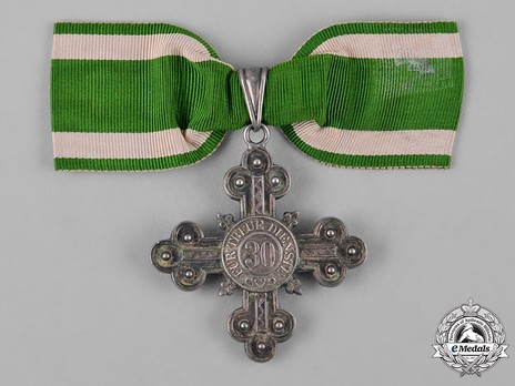 Long Service Cross, for 30 Years (1886-1895) Reverse