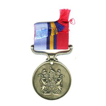 General Service Medal Reverse