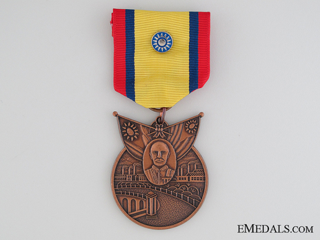 WWII Victory Commemorative Medal Obverse