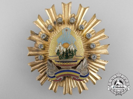 Order for Special Merit in the Defence of the State and Social Order, I Class Breast Star (1968-1989) Obverse