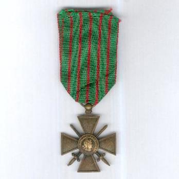 Bronze Cross (1914-1916) Obverse