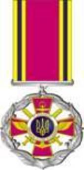 Valiant Military Service Badge Obverse
