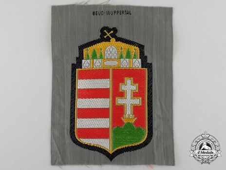 German Army Hungary Sleeve Insignia Obverse