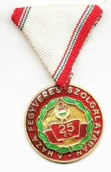 Long Service Medal of Merit, IV Class 25 Years Obverse