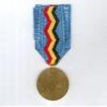 """Gold Medal (stamped """"F. SOMERS"""") Reverse"""