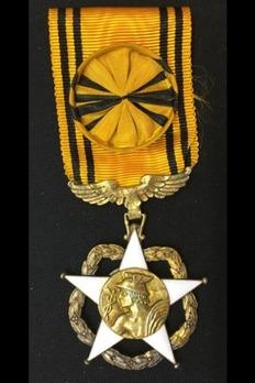 Order of Postal Merit, Officer