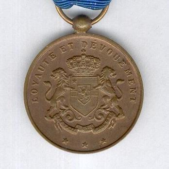 Service Medal, in Bronze (1910-1934) Reverse