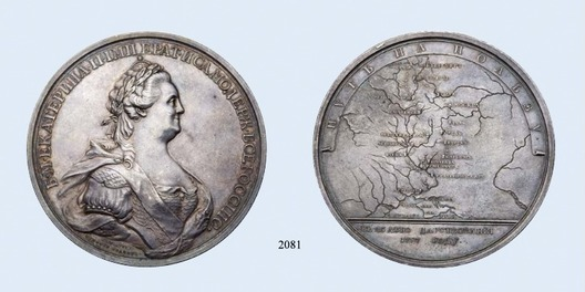 atherine II Journey to Crimea, Table Medal (in silver)
