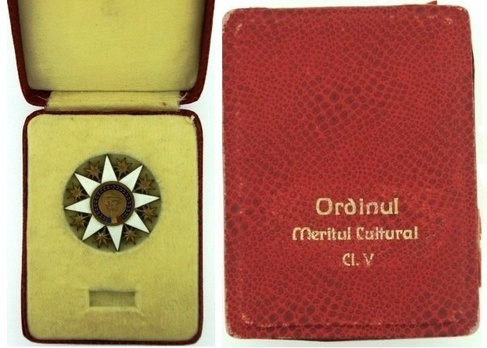 V Class Breast Star Case of Issue Interior and Exterior