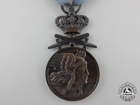 Medal of Aeronautical Virtue, Military Division, III Class Obverse